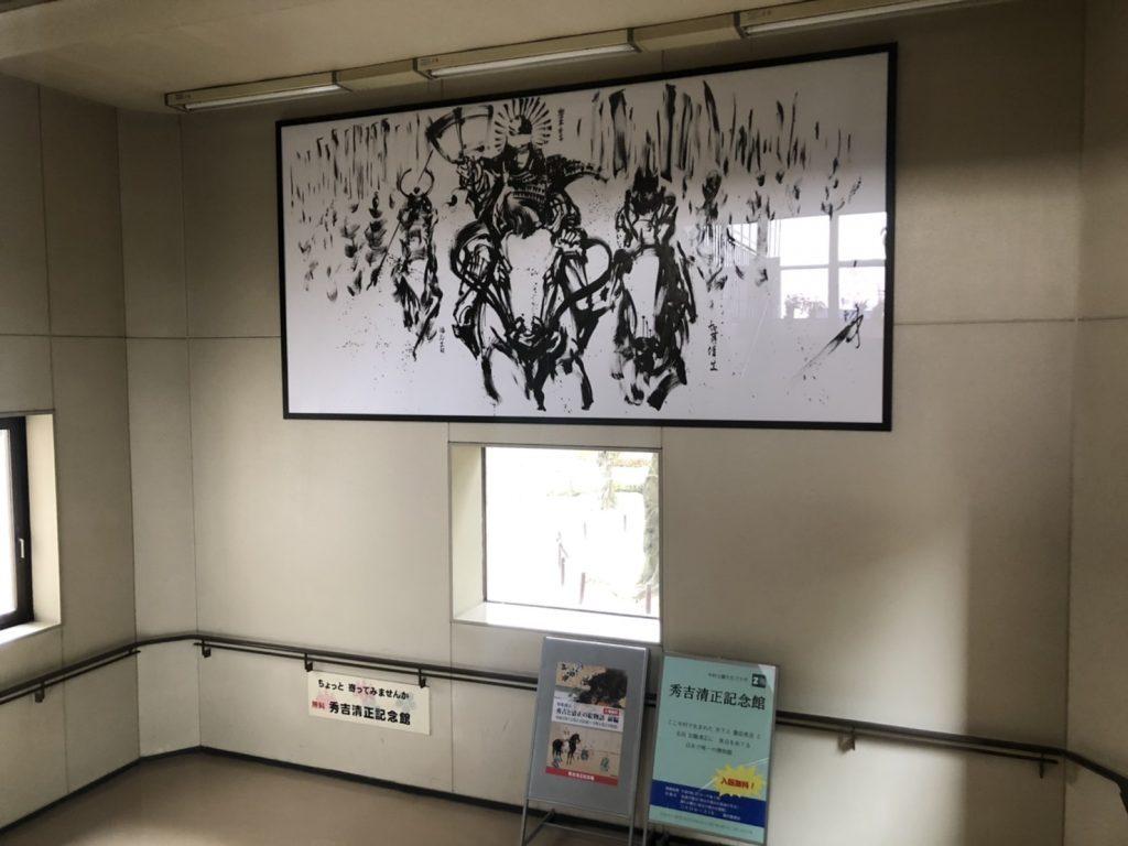中村公園文化プラザ内2階